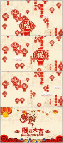 2016猴年中国剪纸风视频