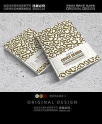 豹纹布料产品画册封面