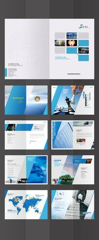 蓝色科技企业宣传册模板