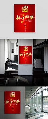 中国风猴年海报设计cdr