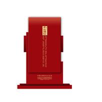 中国红白酒包装设计