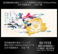 中国风2016猴年宣传海报设计