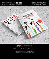 餐具产品画册封面