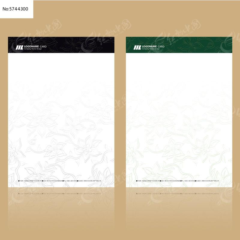 欧式信纸设计图片
