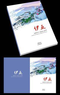 喷默旅游封面设计模板