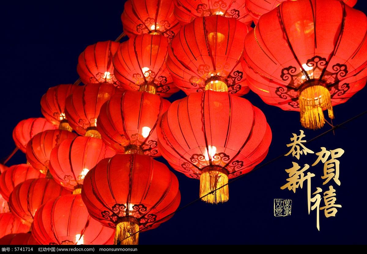 春节大红灯笼新年装饰