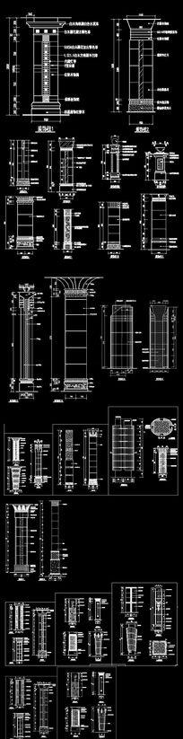 各種裝飾柱