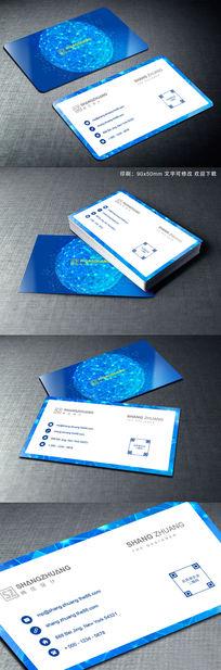 蓝色全球科技名片