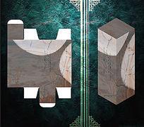 前卫创意礼品包装盒模板