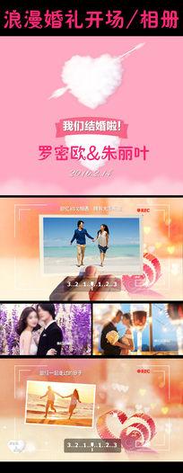 甜蜜浪漫婚礼开场片头视频ppt模板