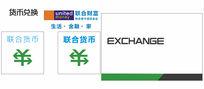 CDR货币兑换银行文件