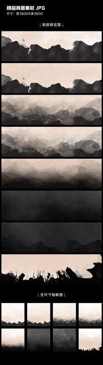 8款水墨背景底纹jpg图片