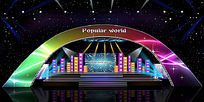 电视节目舞台舞美设计图效果图