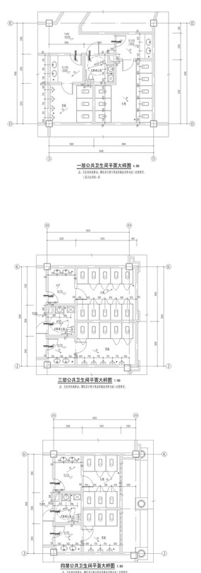 公共厕所平面图