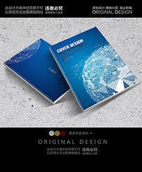 创意科技地球画册封面