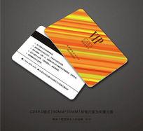 商场积分卡设计