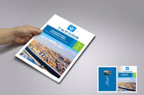 实用企业画册