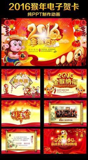 春节ppt背景图片