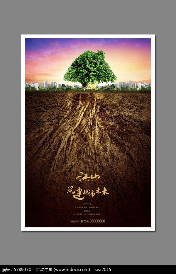 历史传承中国风房地产广告图片