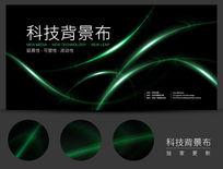 绿色光线背景布