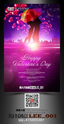 国外创意情人节海报设计