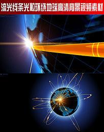流光线条光粒环绕地球高清背景视频素材