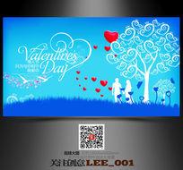 蓝色精美情人节宣传海报设计