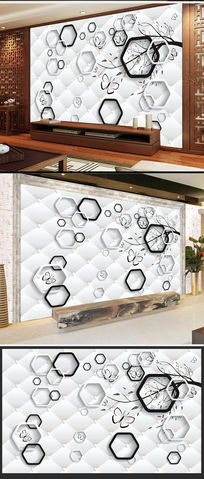3D立体六边形抽象树枝蝴蝶背景墙