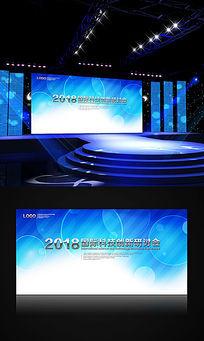 大型商务活动海报蓝色科技展板设计会议背景