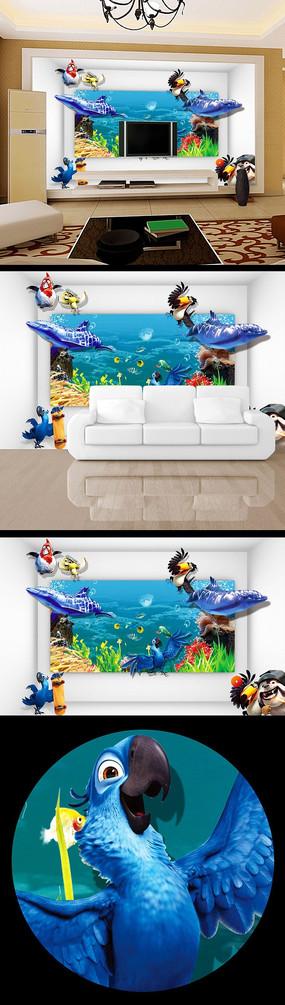 海豚鱼儿卡通3d立体电视背景墙