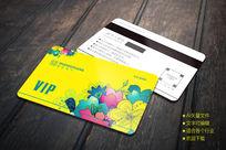 时尚艺术花艺VIP会员卡