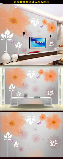 梦幻时尚花朵电视背景墙模板下载