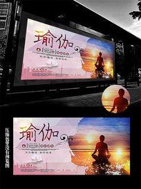 瑜伽培训班招生海报展板图片