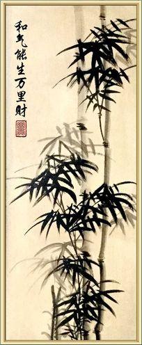 水墨竹子中国风装饰画