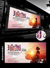 唯美中国风瑜伽健身海报广告图片