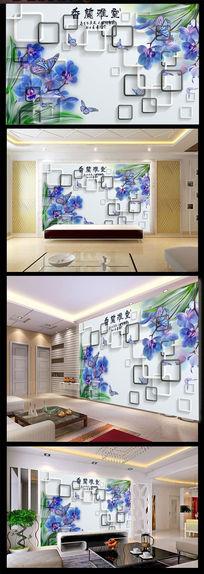 最新兰花背景墙客厅沙发背景墙模板下载