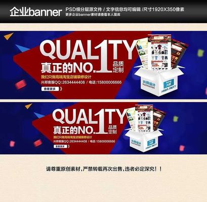 廣告公司一站式服務創意banner