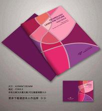 化妆品画册封面设计