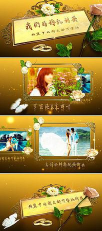 温馨浪漫婚纱照相册模板
