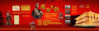 佛教文化展户外广告