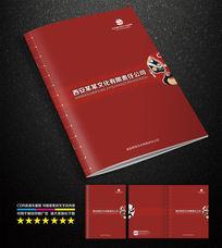 中国风戏曲封面
