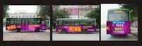 地产公交车围墙
