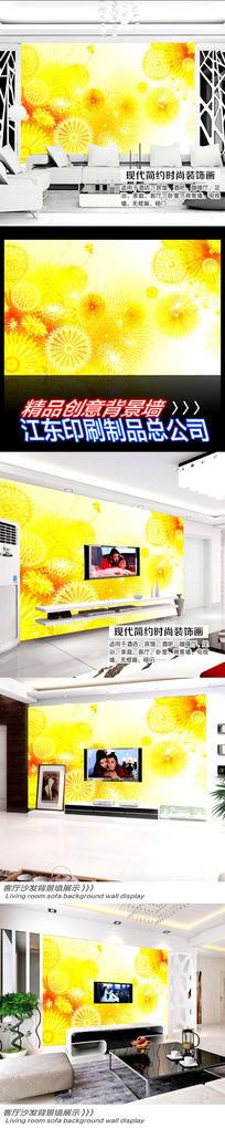 水墨橙色花纹背景墙