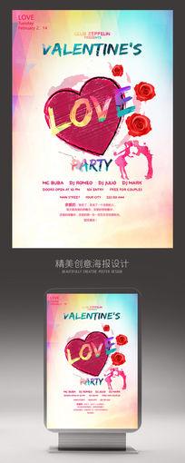 LOVE快乐情人节海报设计