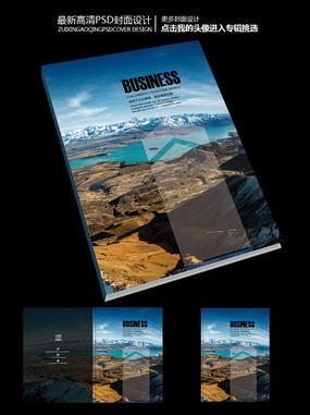 蓝色大气企业画册版式设计封面