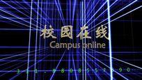 蓝色线条空间logo演绎AE模板