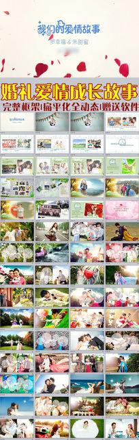 2016唯美婚礼庆典开场视频片头动画电子相册