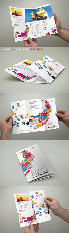 简洁三折页设计
