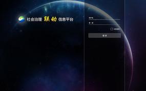 大气简洁登录界面设计 PSD