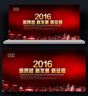 红色创意房地产展板设计